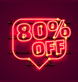 message neon 80 off text banner night sign vector image vector image