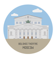 moscow theatre vector image vector image