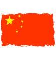 Threadbare flag of China vector image vector image