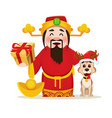 chinese god of wealth holding gift box and cute vector image vector image