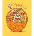 egg basket vector image vector image