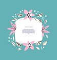 floral circle with text space hand drawn template vector image vector image
