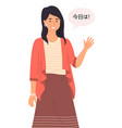 portrait an asian woman chinese japanese lady vector image