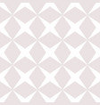 subtle seamless pattern with diamond shapes vector image vector image