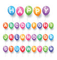 colorful alphabet letter balloons vector image vector image