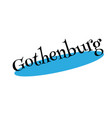 gothenburg rubber stamp vector image vector image