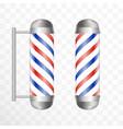 realistic barber pole vector image