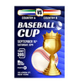 baseball champion world series cup banner vector image vector image