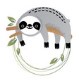 frame of a cute sloth vector image vector image