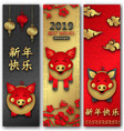happy chinese new year pig - symbol 2019 new year vector image vector image