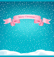 holiday winter background with pink ribbon vector image