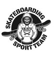 skull in hoodie and skateboard emblem vector image vector image