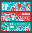 dental clinic banner for tooth health care design vector image vector image