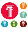 double columned column icons circle set vector image vector image