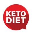 keto diet label tag bubble vector image