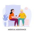 nursery home assistance composition vector image vector image