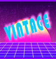 vintage background 80s design vector image