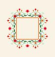floral border decorative frame elegant vector image