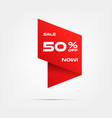 discount origami price label symbol for vector image