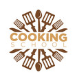cooking school class icon template of cook vector image