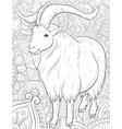 adult coloring bookpage a cute ram on the vector image