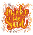 awake my soul hand lettering motivational quote
