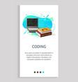 coding discipline in school or university course vector image