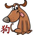 dog chinese zodiac horoscope sign vector image vector image
