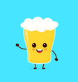 happy cute smiling funny glass vector image