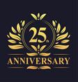 25th anniversary logo 25 years anniversary design