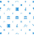 classical icons pattern seamless white background vector image vector image