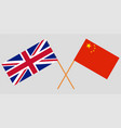 crossed flags republic of china and uk vector image vector image