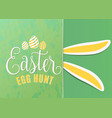 cute fun happy easter egg vector image vector image