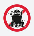 trash bin overflowing garbage sign do not litter vector image
