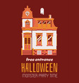 halloween night party invitation card vector image vector image