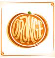 logo for fresh orange vector image