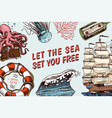 sea poster nautical banner or background vector image vector image