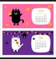 cat calendar 2017 horizontal cute funny cartoon vector image vector image