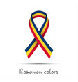 modern colored ribbon with the romanian tricolor vector image vector image