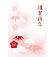 new years card template with japanese text vector image vector image
