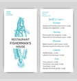 sketch sea food restaurant vector image vector image