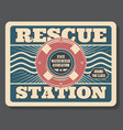 baywatch rescue station inflatable lifebuoy vector image