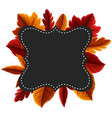border template with orange leaves vector image vector image