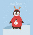 cute christmas penguin cartoon vector image