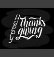 happy thanksgiving day lettering vector image vector image