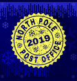 scratched north pole post office stamp seal on vector image