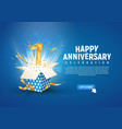 1 st year anniversary banner with open burst gift vector image vector image