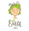 earth day invitation vector image vector image