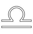 libra symbol zodiac icon black color flat style vector image vector image