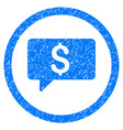 money message rounded grainy icon vector image vector image